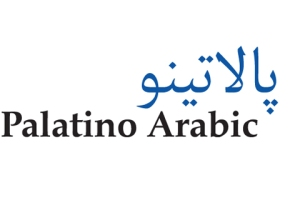 Creating an Arabic font that works in harmony with its Latin counterpart.